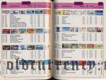Каталог телефонных карточек Франции