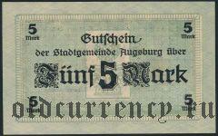 Аугсбург (Augsburg), 5 марок 1918 года