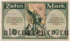 Кауфбойрен (Kaufbeuren), 10 марок 1918 года