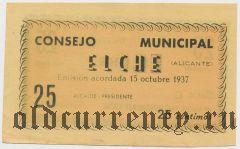 Испания, Эльче (Elche), 25 сантимов 1937 года