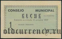 Испания, Эльче (Elche), 1 песета 1937 года