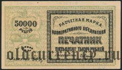 Ташкент,