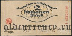Альтона (Altona), 2.000.000 марок 1923 года. Вар. 1