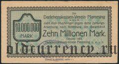 Мамминг (Mamming) 10.000.000 марок 1923 года