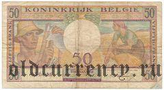 Бельгия, 50 франков 1956 года