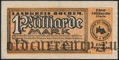 Бохум (Bochum), 1.000.000.000 марок 09.10.1923 года