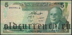 Тунис, 5 динаров 1972 года
