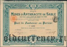 Франция, Mines d'Anthracite de Sable, 1905 года