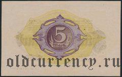 Альтона (Altona), 5 марок 1918 года