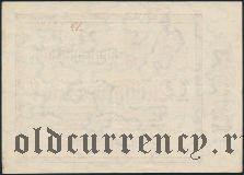 Реклингхаузен (Recklinghausen), 1.000.000.000 марок 1923 года. Номер красный