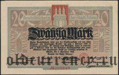 Альтона (Altona), 20 марок 1918 года