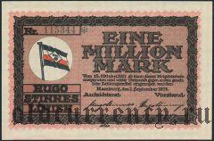 Гамбург (Hamburg), 1.000.000 марок 1923 года. Вар. 2