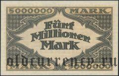 Гамбург (Hamburg), 5.000.000 марок 1923 года