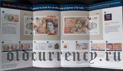 Буклет Банка Англии с описанием 10 фунтов 2017 года