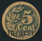 Франция, Лилль, 5 сантимов 1915 года