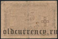 Франция, Villes de Roubaix et de Tourcoing, 25 сантимов 1916 года