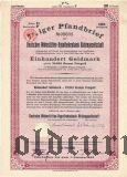 Deutschen Wohnstatten-Hypothekenbank, Berlin, 100 goldmark 1926/28