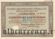 Kammgarnspinnerei Stohr & CO. 100 рейхсмарок 1932