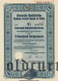 Rheinisch-Westfalische Boden-Credit-Bank in Koln, 1000 рейхсмарок 1941