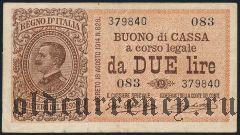 Италия, 2 лиры 1914 года