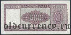 Италия, 500 лир 1948 года