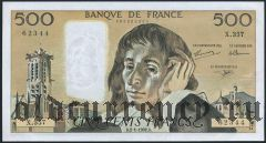 Франция, 500 франков 1992 года