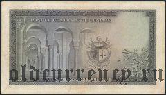 Тунис, 5 динаров (1958) года