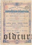 Торецкое сталелитейное и механическое общ. в Дружковке (Донецк), привилегированная акция 1906 года