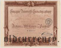 Франция, Compagnie Univarselle Cinematographique, 100 франков 1919 года