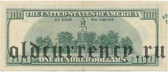 США, 100 долларов 1996 года. Брак