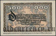 Дюссельдорф (Düsseldorf), 500.000 марок 01.08.1923 года