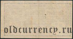 Дрезден (Dresden), 100.000.000 марок 1923 года