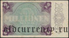 Дрезден (Dresden), 2.000.000 марок 1923 года