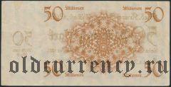 Эссен (Essen), 50.000.000 марок 1923 года