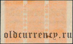 Эссен (Essen), 500.000 марок 1923 года