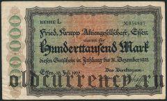 Эссен (Essen), 100.000 марок 1923 года