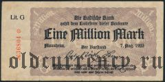 Мангейм (Mannheim), 1.000.000 марок 1923 года