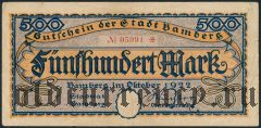 Бамберг (Bamberg), 500 марок 1922 года