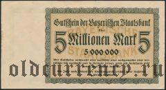 Мюнхен (München), 5.000.000 марок 1923 года