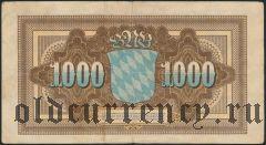 Мюнхен (München), 1000 марок 1922 года