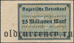 Мюнхен (München), 25.000.000 марок 1923 года