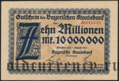 Мюнхен (München), 10.000.000 марок 1923 года
