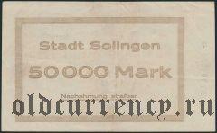Золинген (Solingen), 50.000 марок 1923 года