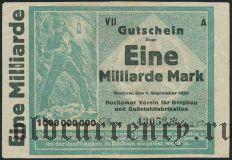 Бохум (Bochum), 1.000.000.000 марок 01.09.1923 года
