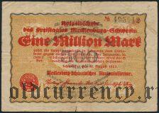 Мекленбург-Шверин (Mecklenburg-Schwerin), 1.000.000 марок 1923 года
