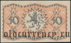 Пфальц (Pfalz), 50.000.000 марок 1923 года