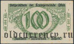 Пфальц (Pfalz), 100.000.000 марок 1923 года