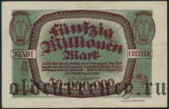 Крефельд (Crefeld), 50.000.000 марок 1923 года