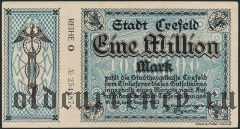 Крефельд (Crefeld), 1.000.000 марок 01.08.1923 года