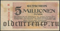 Хамборн (Hamborn), 5.000.000 марок 01.09.1923 года